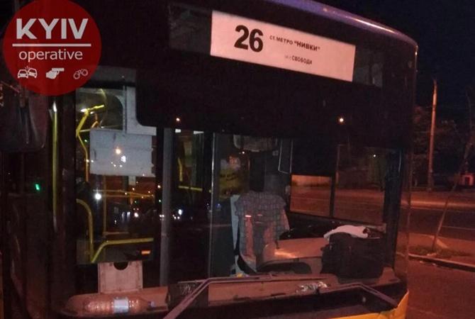 ВКиеве подростки расстреляли троллейбус