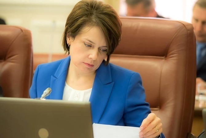 Посол: Польша ждет встречи сГриневич из-за закона обобразовании