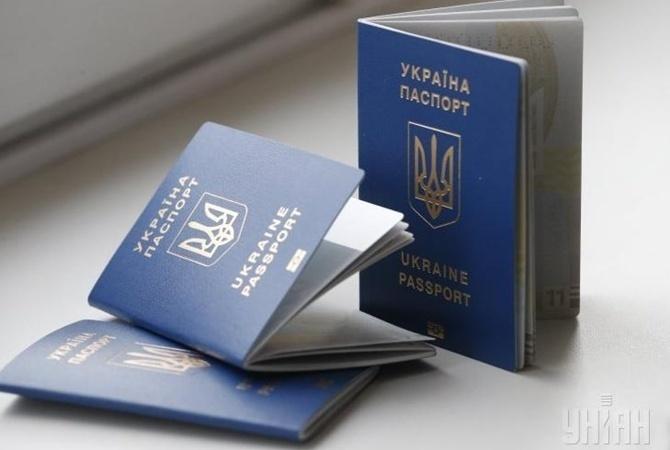Биометрические паспорта вгосударстве Украина закончили пользоваться спросом