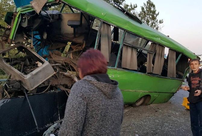 ВИзюме вДТП пострадали неменее 20 человек