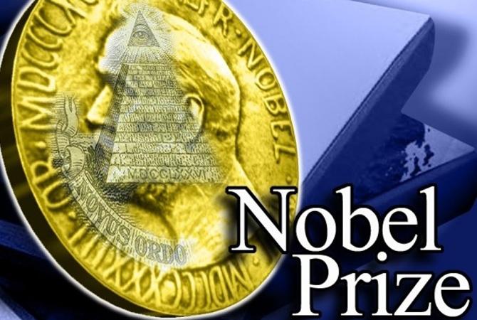 Совет директоров увеличил сумму Нобелевской премии Сумма нобелевской премии увеличена