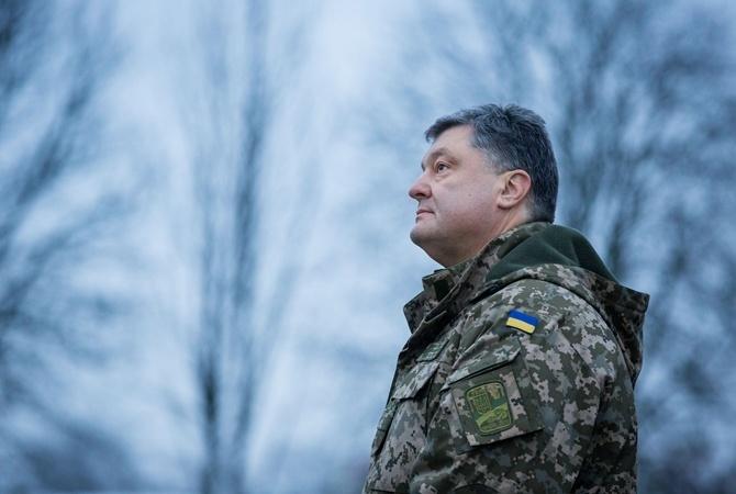Порошенко реформировал управление Украинским государством вусловияхЧП