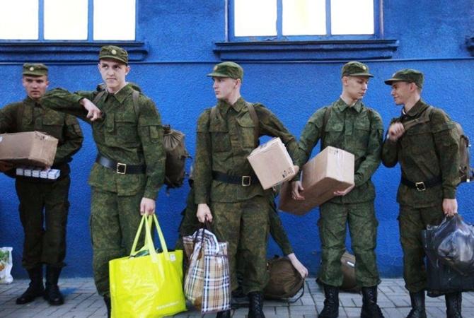Данной осенью наслужбу вармию призовут 2 тысячи крымчан