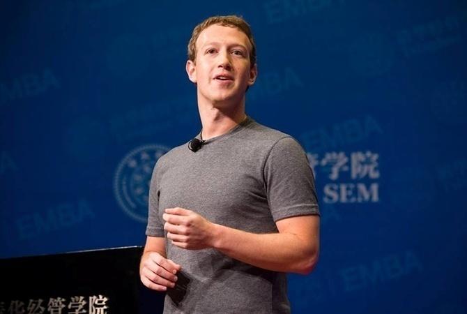 Цукерберг извинился за социальная сеть Facebook