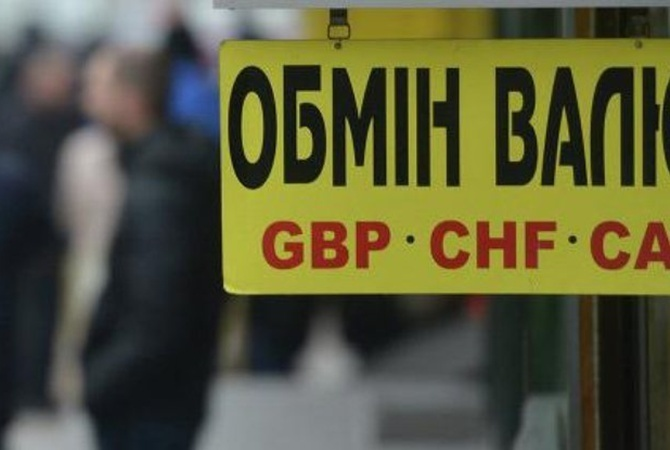 ЦБ снизил курсы доллара иевро навыходные