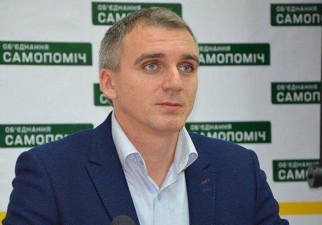 БПП иОпоблок сняли главы города Николаева сдолжности