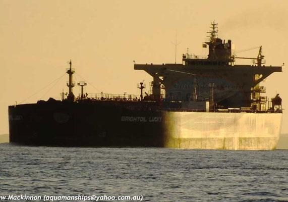 ВЯпонском море столкнулись танкер ирыболовецкое судно