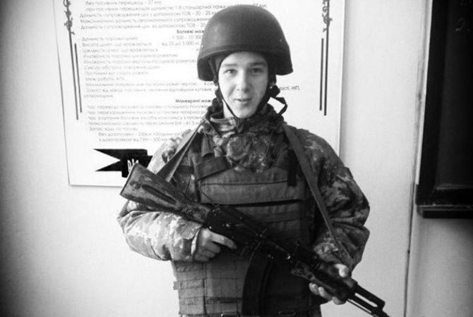 НаДонбассе умер  18-летний боец ВСУ: детали  трагедии