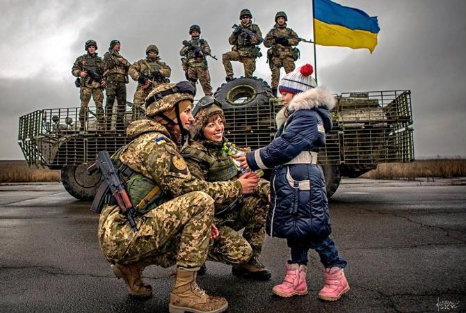 Картинки по запросу День захисника України