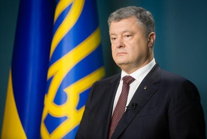 Порошенко поведал, кто является гарантом независимости Украинского государства