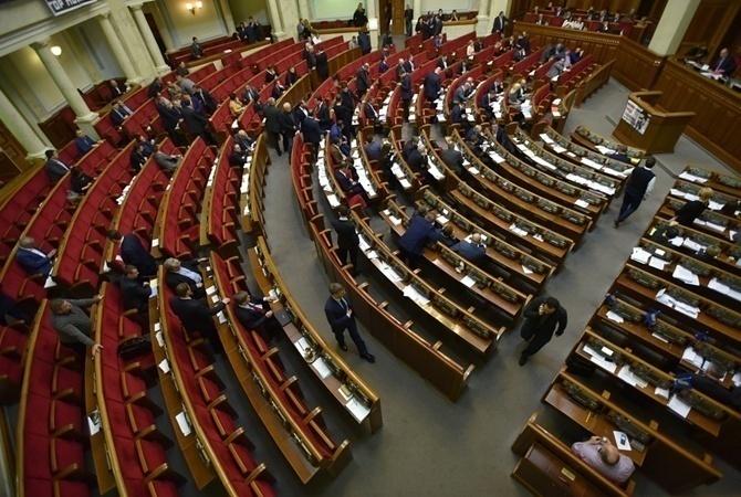 Рада разглядела практически 250 поправок к врачебной реформе изакрылась