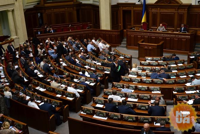 Конституционный суд Украины проверит законодательный проект онеприкосновенности депутатов
