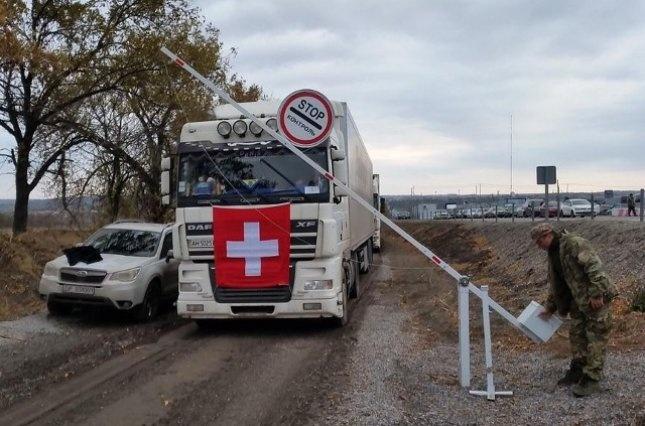 Швейцария доставила медицинское оборудование вЛНР