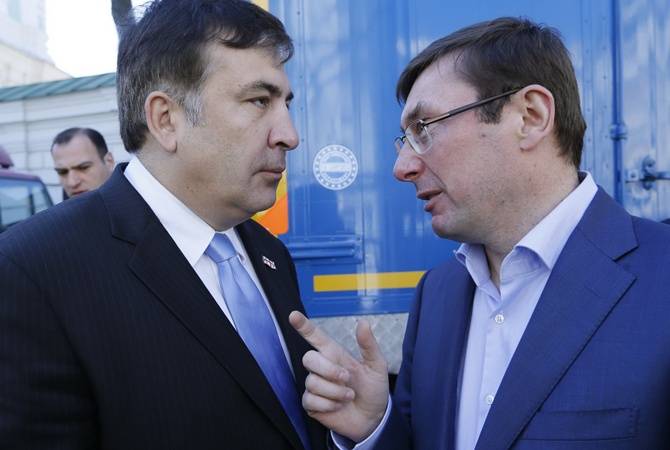 Апелляционный суд признал легитимным  штраф Саакашвили запересечение границы