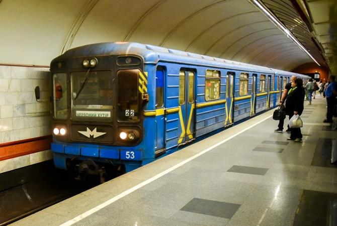 Киевский метрополитен иодесский аэропорт сообщили охакерских атаках