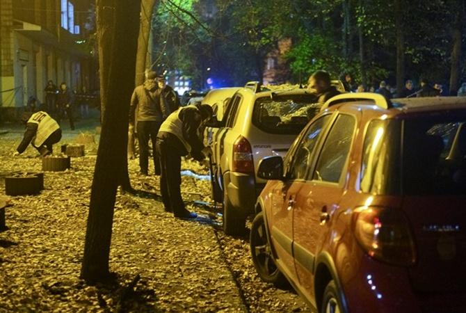 Покушение наМосийчука: В милиции поведали подробности овзрыве