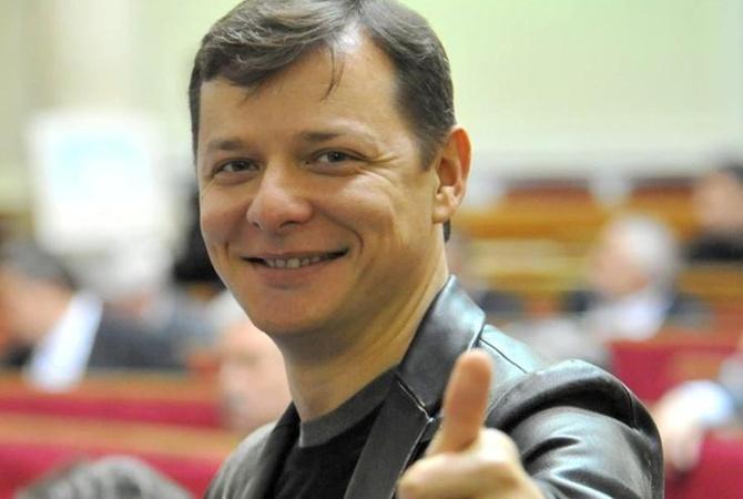 НАБУ проверит выигрыш Олега Ляшко