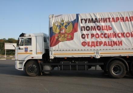 Вподдержку Москвой ДНР иЛНР выступили наименее 50% граждан России