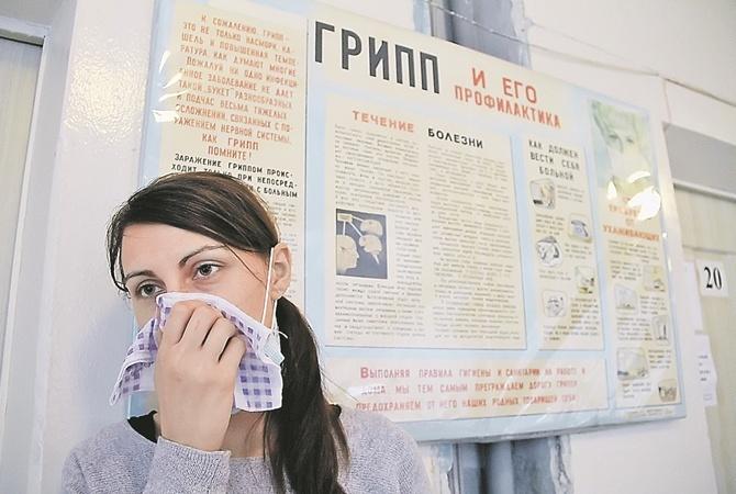 НаСтаврополье снизилась заболеваемость гриппом иОРВИ