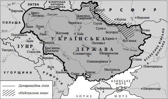 Борьба с польским влиянием на Западной Украине в 1918 году