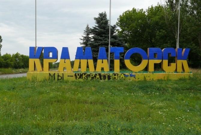 Дагестанец предстанет перед судом заучастие ввоенном конфликте вУкраинском государстве
