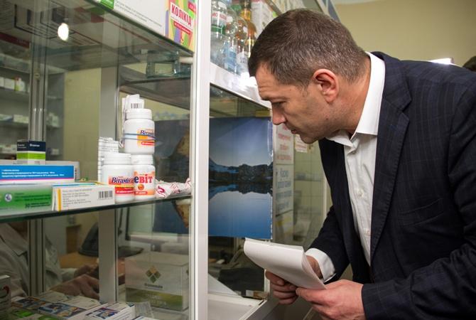 КГГА передала, где киевляне смогут сделать прививку против гриппа