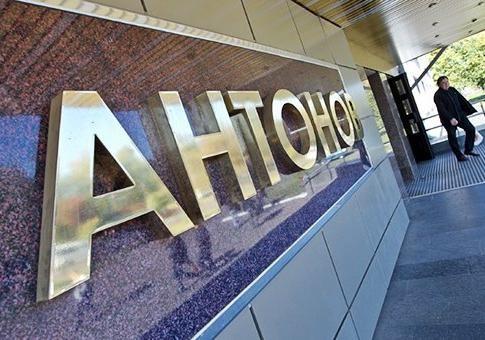 Вгосударстве Украина потребовали расследования сообщений обобслуживании «Антоновым» русских самолетов