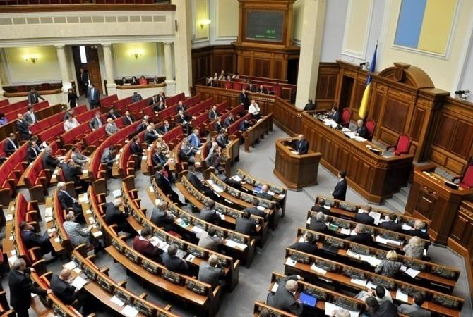 Избранникам Верховной Рады предлагают снимать ссебя иммунитет без изменений вКонституцию