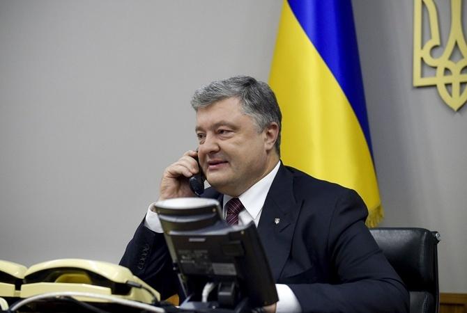 Наследующей неделе вРаде планируют обсудить реинтеграцию Донбасса