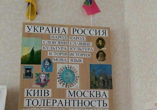 «Война, говорите?» Военного разозлил «сепаратистский» стенд вукраинской школе