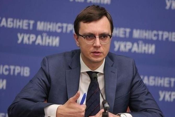 Украинского министра подозревают внезаконном обогащении