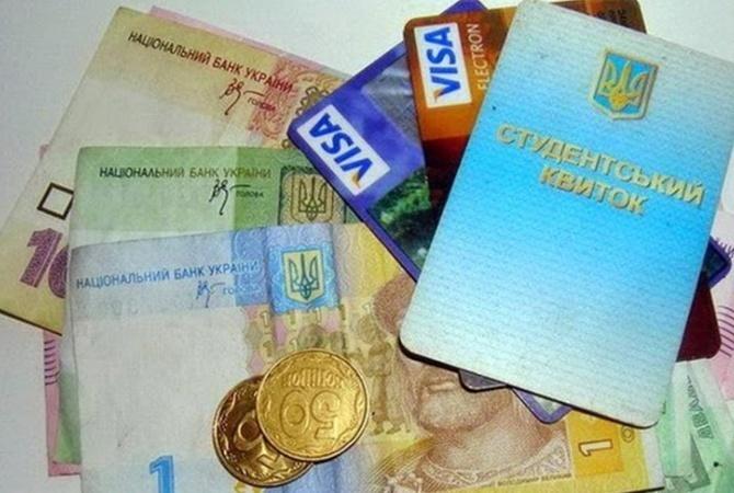 Спервого ноября украинским студентам увеличили стипендию на18%
