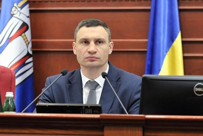 Киевсовет запретил цирки-шапито сживотными встолице