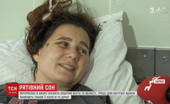 Кровавое ДТП вХарькове: выписали еще одну изпострадавших