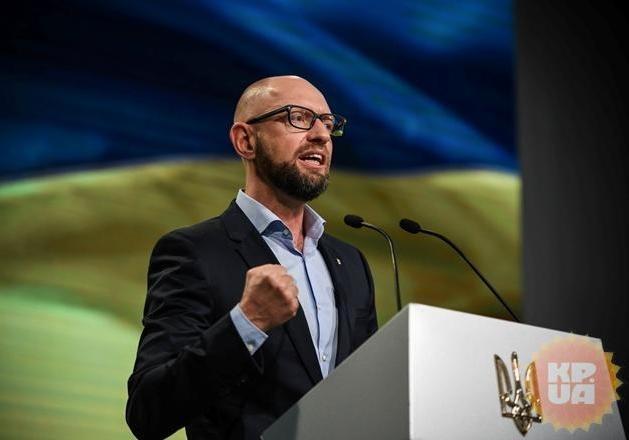 ВУкраинском государстве предлагают ограничить полномочия президента
