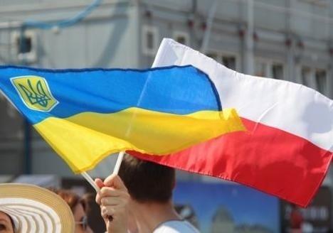 ВПольшу запрещено въезжать только некоторым украинским чиновникам,— МИД Польши