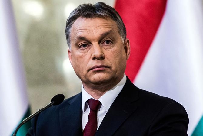 Премьер Венгрии неисключил новых конфликтов с государством Украина