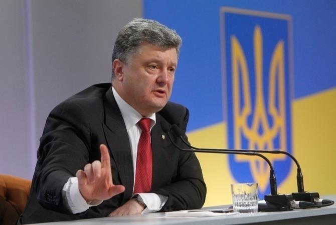 СБУ проверит факты антиукраинской деятельности русских  культурных центров вгосударстве Украина