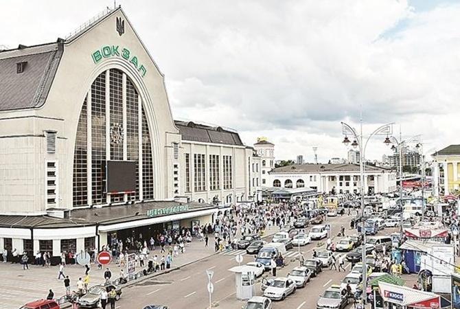 ВКиеве «заминировали» Центральный железнодорожный вокзал