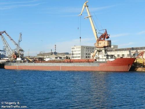 Арендованный государством Украина пароход терпит бедствие вКерченском проливе