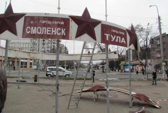 «Выфашисты!»: вМариуполе соскандалом демонтируют монумент городам-героям