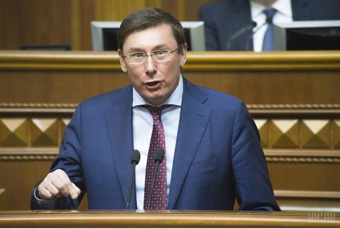 НАБУ проверит факт вероятностного незаконного обогащения руководителя ГПУ Луценко