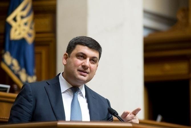 Гройсман назвал шантажом объявление оправе венгров наавтономию вУкраинском государстве