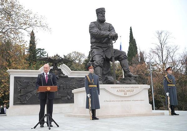 Путин прибыл вЯлту нацеремонию открытия монумента Александру III