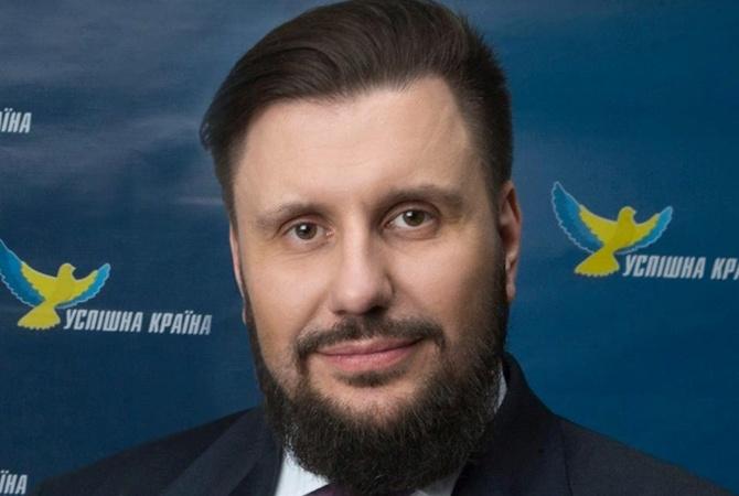 Клименко стал фигурантом дела огосизмене