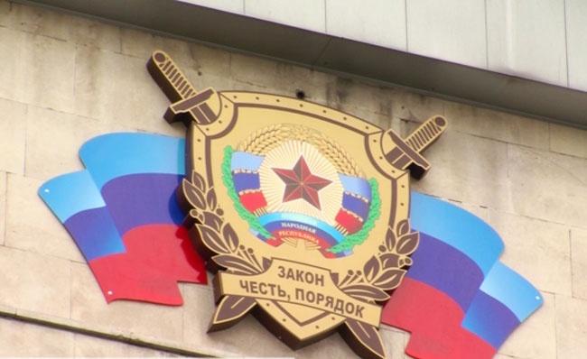 Главарь «ЛНР» Плотницкий убежал изоккупированного Луганска— спикер МВД