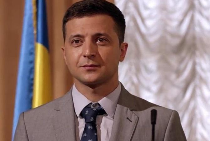 Артист Зеленский порекомендовал СБУ вместо «Сватов» заниматься безопасностью