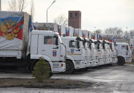 МИД Украины направил в российскую столицу ноту протеста из-за гуманитарной помощи Донбассу
