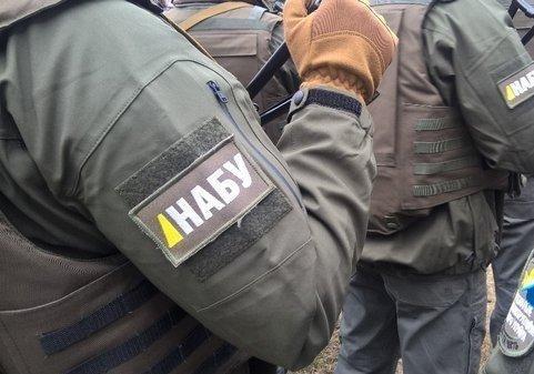 ВНАБУ неисключили, что передача дел изГПУ может затормозить расследование