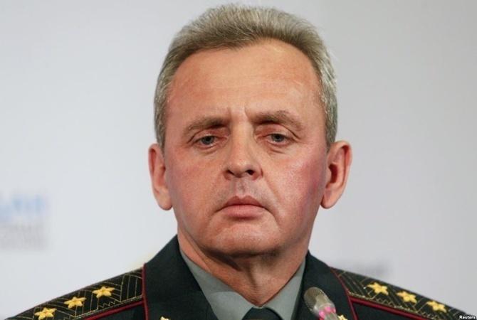 Генштаб ВСУ начал готовиться квведению миротворческой миссии наДонбасс— Муженко